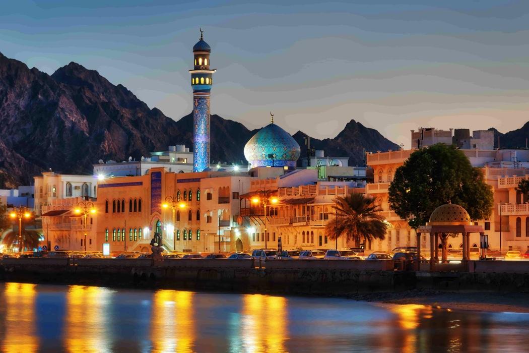 Reward trip to the Sultanate of Oman